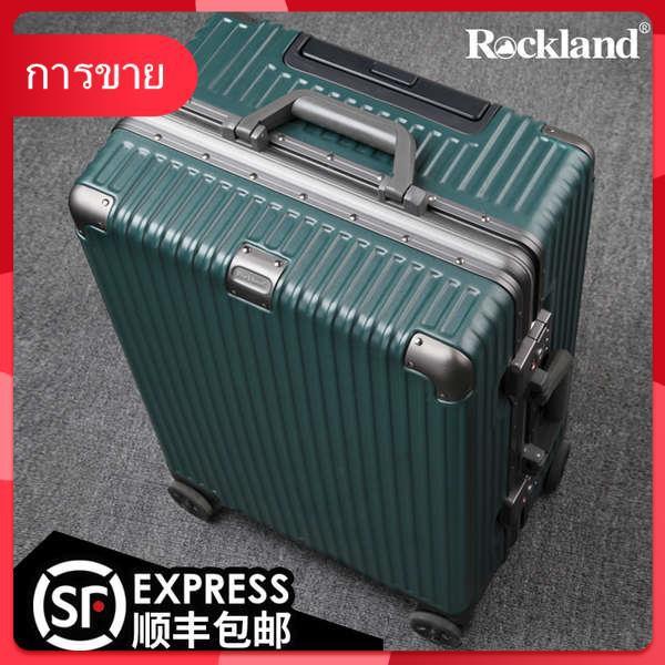Rockland 20 นิ้วความจุขนาดใหญ่รหัสผ่านล้อสากลกรอบอลูมิเนียมกระเป๋าเดินทางหญิง 24 นิ้วรถเข็นกระเป๋าเดินทางกระเป๋าเดินทาง