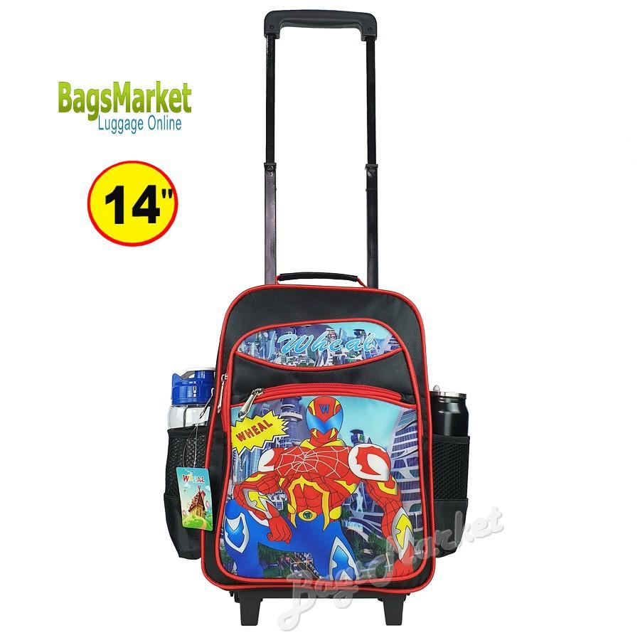 กระเป๋าเดินทางล้อลาก Luggage BagsMarket กระเป๋านักเรียน ขนาดกลาง M - 14*11 นิ้ว ใช้ขน กระเป๋าล้อลาก กระเป๋าเดินทางล้อลาก