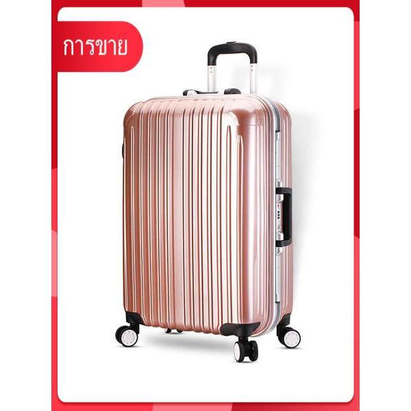 ประธาน Lingxiu กระเป๋าเดินทางหญิง 24 นิ้วกระเป๋าเดินทางกรอบอลูมิเนียม 26 ชายขนาดใหญ่ความจุ 28 กระเป๋าเดินทาง