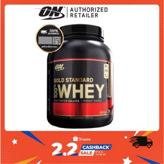 Optimum Nutrition Gold Standard 100% Whey 5 lb ส่งไวม