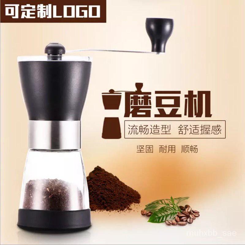 【Hand coffee grinder】เกรดสูงคู่มือเครื่องบดเมล็ดกาแฟเมล็ดกาแฟแบบพกพาผงหมึกแก้วทำด้วยมือdiyกาแฟเครื่องบด