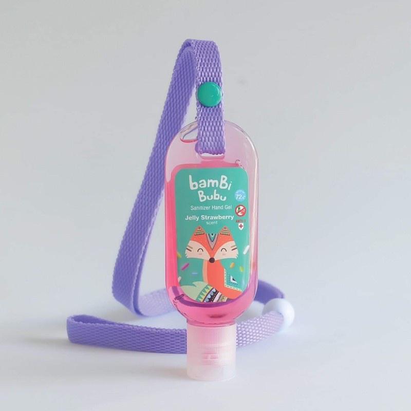 ❁☊❖เจลล้างมือสำหรับเด็ก Food grade ขนาด 30 ml.  มีสายคล้องคอ สำหรับเด็กโดยเฉพาะ ผู้ใหญ่ก็ใช้ได้ เจลล้างมือแอลกอฮอล์