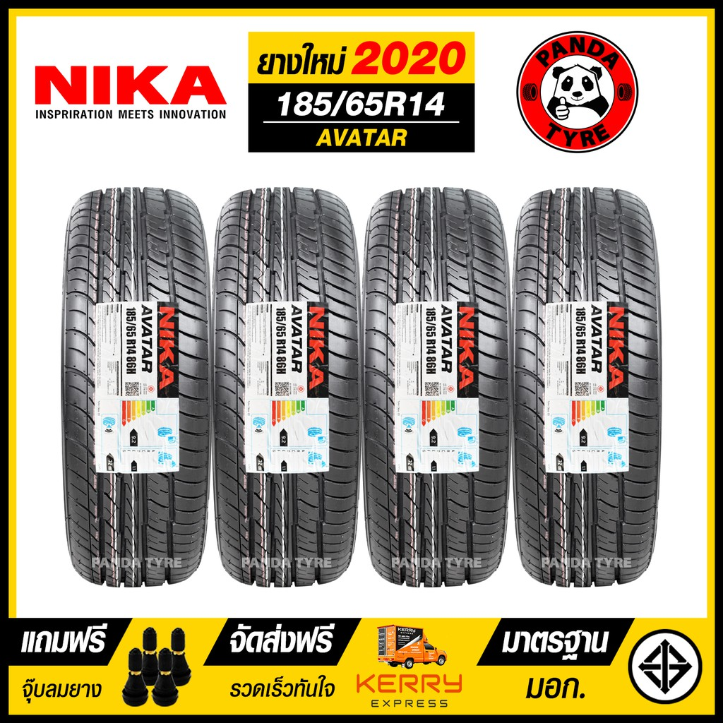 ยางรถยนต์/รถเก๋ง NIKA 185/65R14 (ขอบ14) รุ่น AVATAR จำนวน 4 เส้น (ยางใหม่ปี 2020)