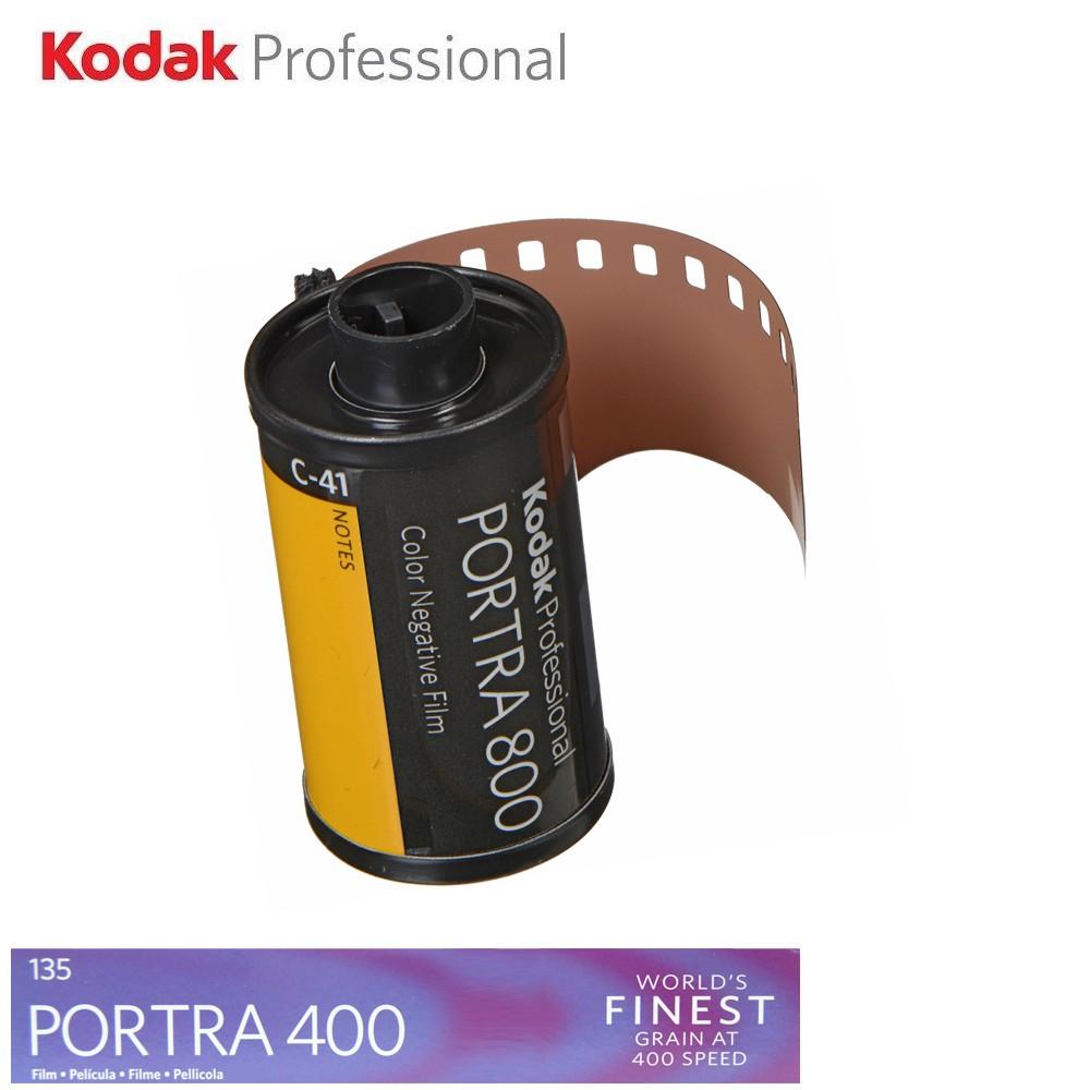 Kodak Portra 400 35mm Film 36exp fine grain 400 Negative film