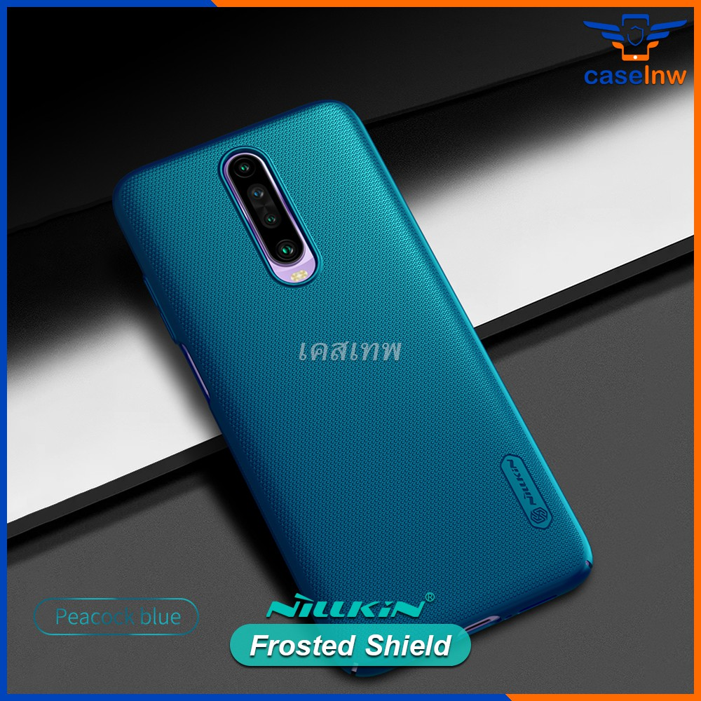 Image # 8 of Review [Xiaomi] เคส Nillkin Super Frosted Shield Redmi K30/Mi Note 10/Mi 10/Mi 9T/Redmi Note 8/Pro/Note 9S/Mi 9/Mi 9 SE