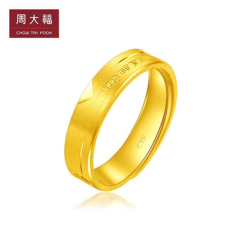 ⊙℗✕Chow Tai Fook รักษาสัญญาของเรา ราคาแหวนทองคำบริสุทธิ์ EOF109 อย่างเป็นทางการ