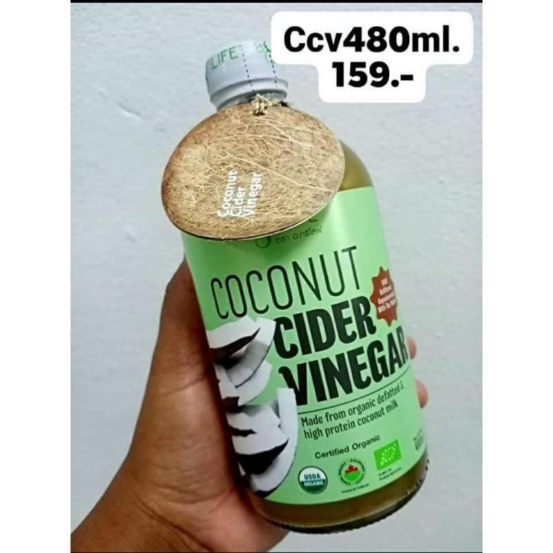 Coconut Cider Vinegar(Ccv)