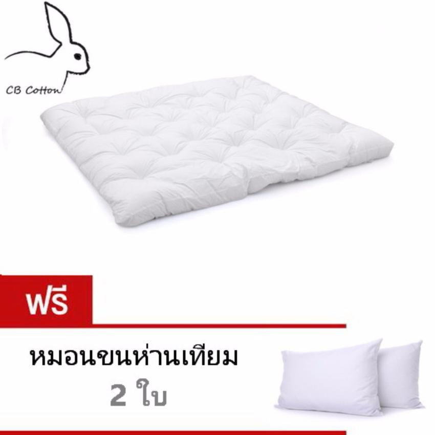 CB Cotton Topper แผ่นรองที่นอนขนห่านเทียม 3.5ฟุต หนา4นิ้ว เกรดโรงแรม5ดาว แบบพิเศษ พร้อมยางรัดมุม  ผ้ากันไรฝุ่น