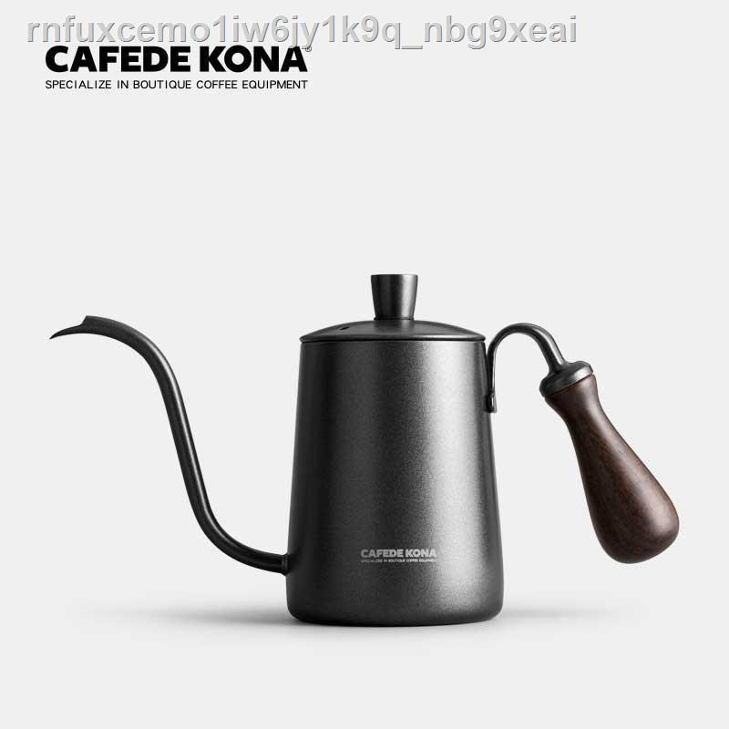 🔥มีของพร้อมส่ง🔥เครื่องทำน้ำอุ่น👌◄กาดริปกาแฟ กาต้มน้ำสำหรับทำกาแฟดริป กาปากคอห่าน CAFEDE KONA Pour Over Drip Kattle 6