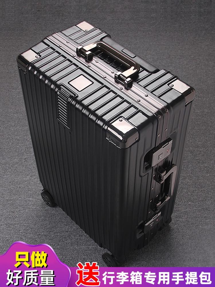 กระเป๋าเดินทาง,นักเรียน,ผู้หญิง24นิ้วกระเป๋าหนังกระเป๋าลากชาย26นิ้วกระเป๋าเดินทางที่ทนทานรหัสผ่านขนาดเล็กกล่อง