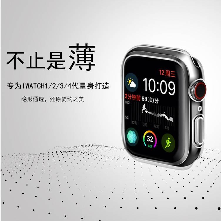 case active Boutique iwatch watch case 40mm ซิลิโคนใสนาฬิกาป้องกัน 44mm เหมาะสำหรับ apple watch soft case