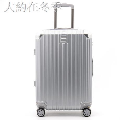 กระเป๋าเดินทางล้อลากขนาด 20 นิ้ว 20 นิ้ว