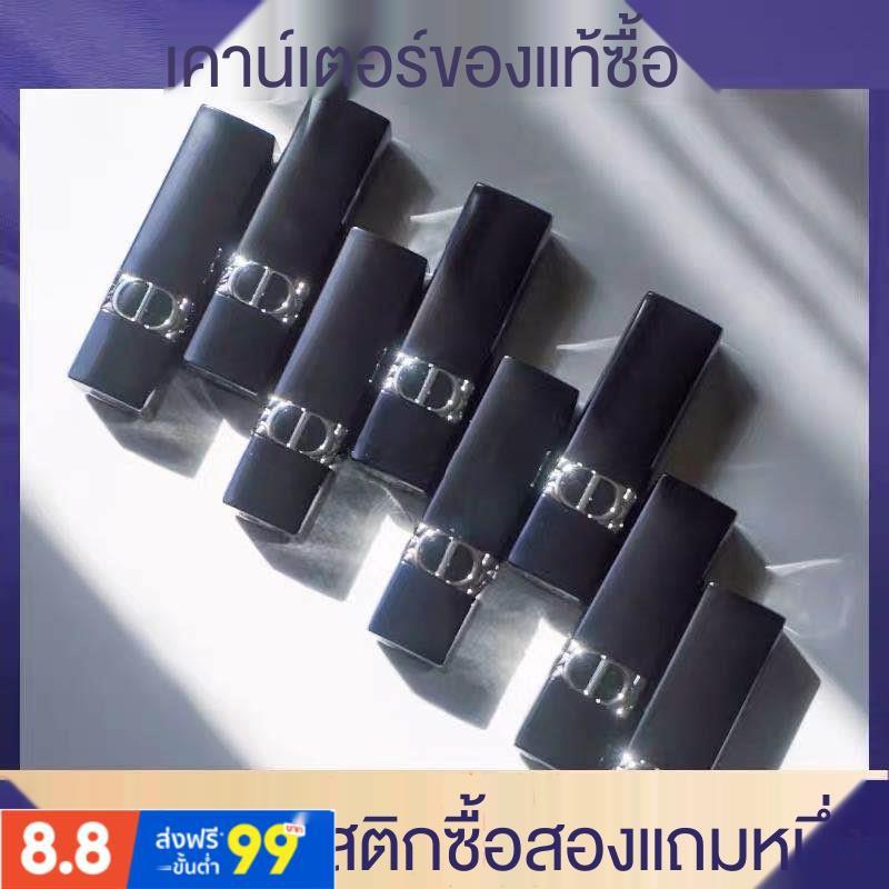 Spot✠▪Dior/Dior Lipstick Sample Counter Genuine Black Tube 999 888 Moisturizing Matte Mini Trial Lipstick 1.4g