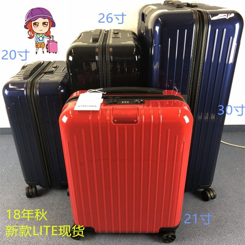 ♗≒RIMOWA กระเป๋าเดินทางรถเข็นกระเป๋าเดินทางน้ำหนักเบาพิเศษสำหรับขึ้นเครื่อง lite ของแท้