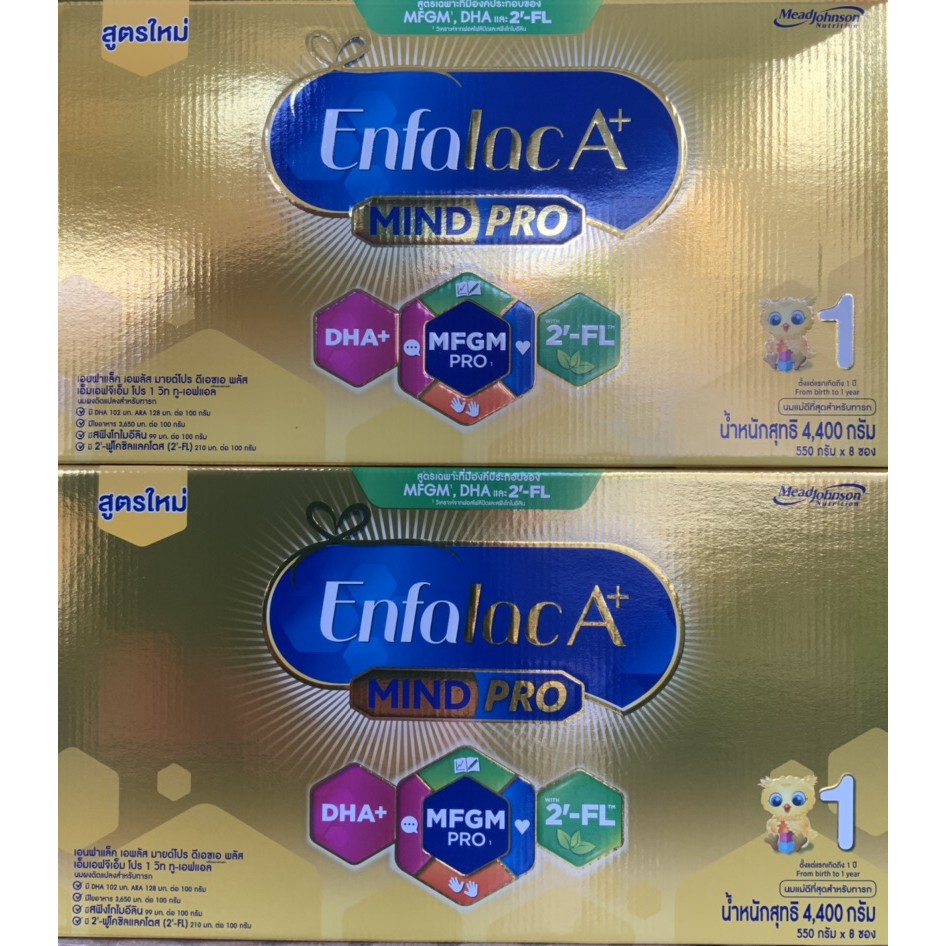 ของแท้ระดับห้าดาว⊕☄[ขายยกลัง-2กล่อง] โฉมใหม่ นมผง เอนฟาแล็ค เอพลัส มายด์โปร ดีเอชเอ พลัส สูตร 1 4400 ก ขายยกลัง Enfalac