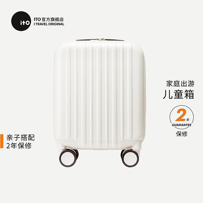 ョ♒กระเป๋าเดินทางเด็ก  กระเป๋ารถเข็นเดินทางito กระเป๋าเดินทางเด็กผู้หญิงเด็กน่ารักยูนิเวอร์แซรถเข็นกระเป๋าเดินทางเด็กและร