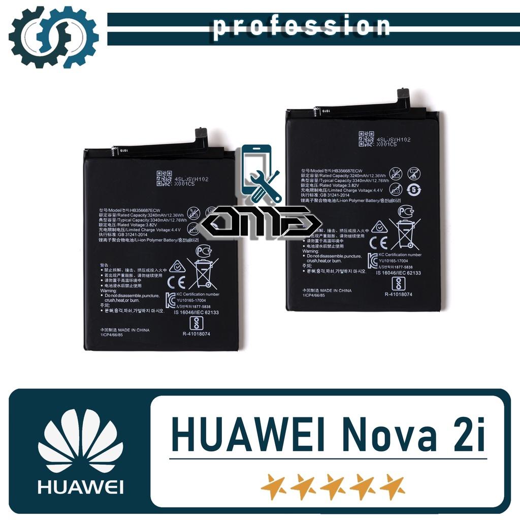 แบต แบตเตอรี่ battery Huawei nova 2i/Nova 3i มีประกัน 6 เดือน แบต  แบตเตอรี่โทรศัพท์มือถือ