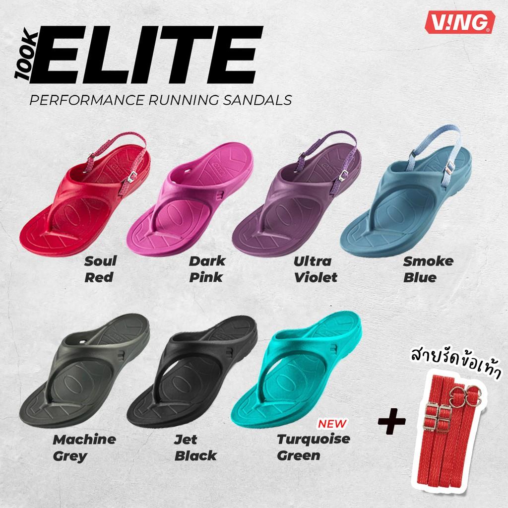 ⚡ พร้อมส่ง ⚡ รองเท้าแตะวิ่งมาราธอน Ving รุ่น 100k - Elite (รวมสายรัดข้อเท้า เลือกสีได้) Running Sandals.