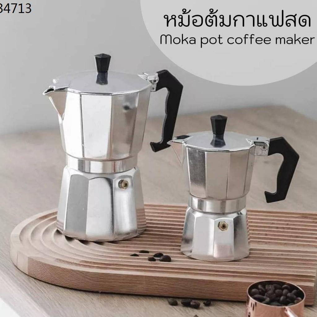 moka pot ★กาต้มกาแฟสด หม้อต้มกาแฟ มอคค่าพอท เครื่องชงกาแฟสด เครื่องทำกาแฟ แบบพกพา วินเทจ  Moka Pot ruianshop88✥