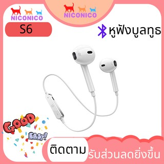 🌹S6 🌹Bluetooth 4.2  Wireless Stereo Headset Hands-Free bluetooth earphone bluetooth headphone bluetooth earbuds