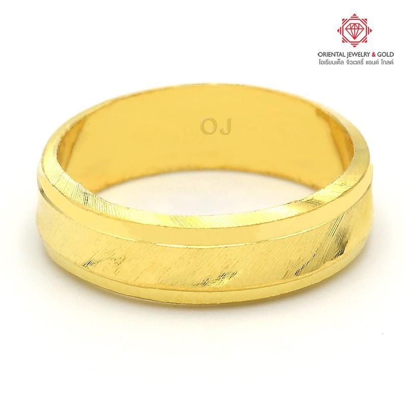 ราคาพิเศษ﹉♙[ผ่อน 0%] OJ GOLD แหวนทองแท้ นน. ครึ่งสลึง 96.5% 1.9 กรัม เหลี่ยมรุ้ง ขายได้ จำนำได้ มีใบรับประกัน