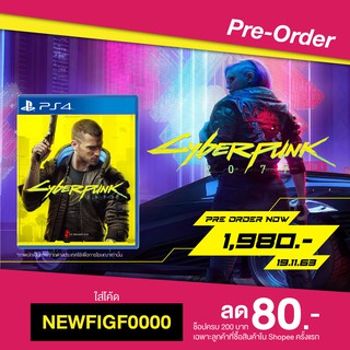 Pre-Order PS4 Cyberpunk 2077 (Zone3 TH)
