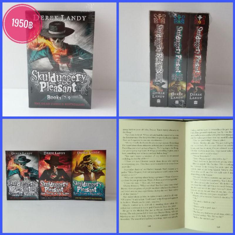 Skulduggery pleasant book set