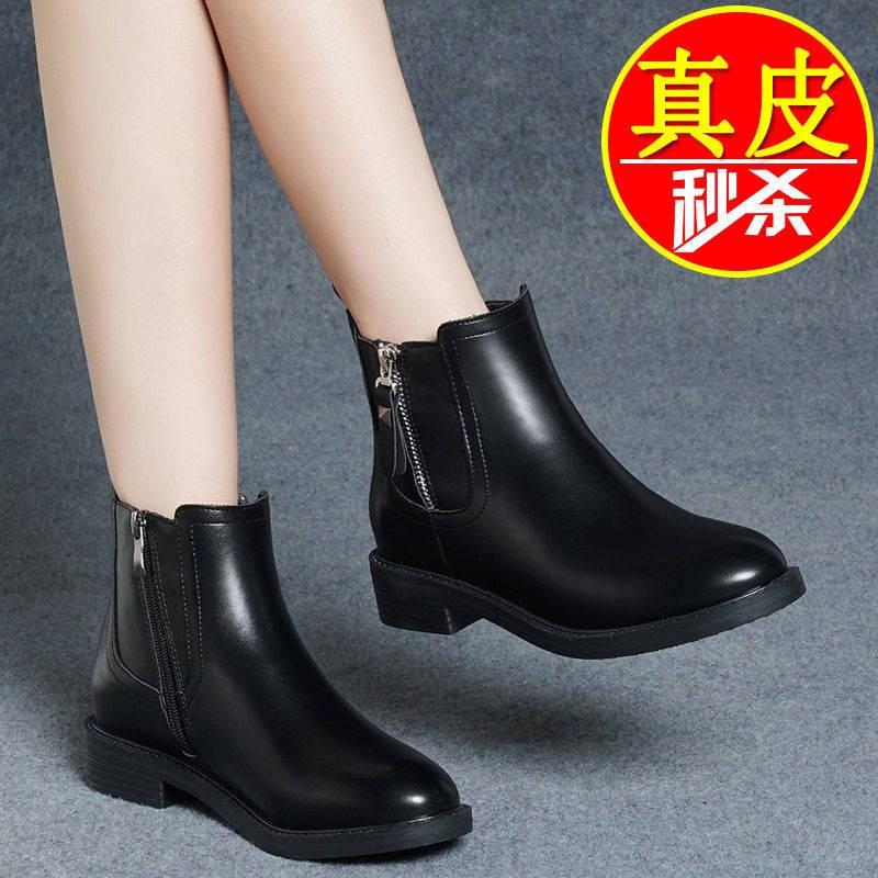 รองเท้าผู้หญิง ร้องเท้า รองเท้าคัชชู ⊿Hongqing หนังรองเท้าผู้หญิงรองเท้าเดียวรองเท้าแบนเด็กรองเท้ามาร์ตินรองเท้าผู้หญิงร