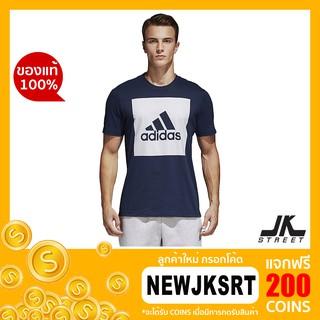 Woman/'s Adidas Ess Stap t-shirt