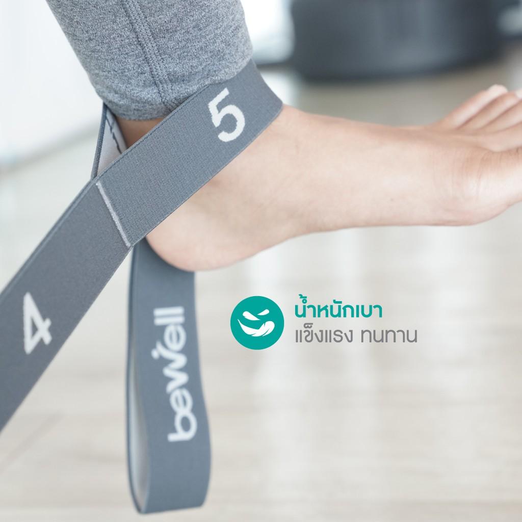 [ฟรี! สายรัด] Bewell เสื่อโยคะ TPE กันลื่น รองรับน้ำหนักได้ดี พร้อมสายรัดเสื่อยางยืด 6 in 1 ใช้ออกกำลังกายได้ gNxS