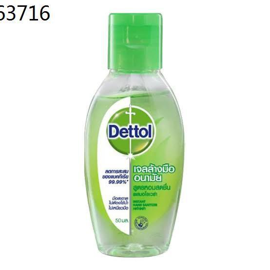 dettol เดทตอล ✫Dettol เดทตอล เจลล้างมืออนามัย (50 ml) [1 ขวด]❖