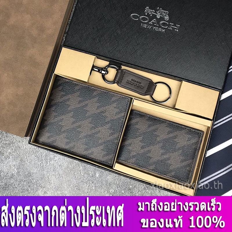 กระเป๋าสตางค์ Coach F37885 กระเป๋าสตางค์ผู้ชาย / กระเป๋าสตางค์ใบสั้น / กระเป๋าสตางค์หนัง / กระเป๋าสตางค์บัตร