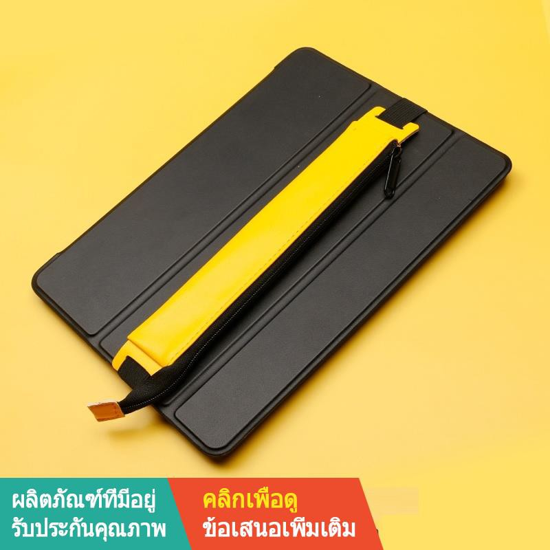 【ขาย】【เครื่องประดับ】☫Apple pencil case 10.2 inch 2018 new ipad pen 1st generation 2nd mini5 tip air3 with slot pro1