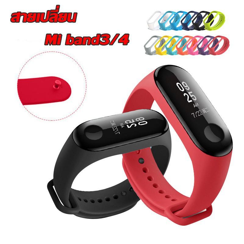 สาย applewatch แท้ สาย applewatch สายเปลี่ยนXiaomi Mi band3/4 สายรัดข้อมือ สายนาฬิการัดข้อมือ สายซิลิโคน สายรัดข้อมือซิล