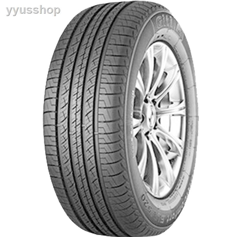 ◎Tmall caring for Jiatong tires, SUV520 225 65R17 102H adjust the domestic SUV