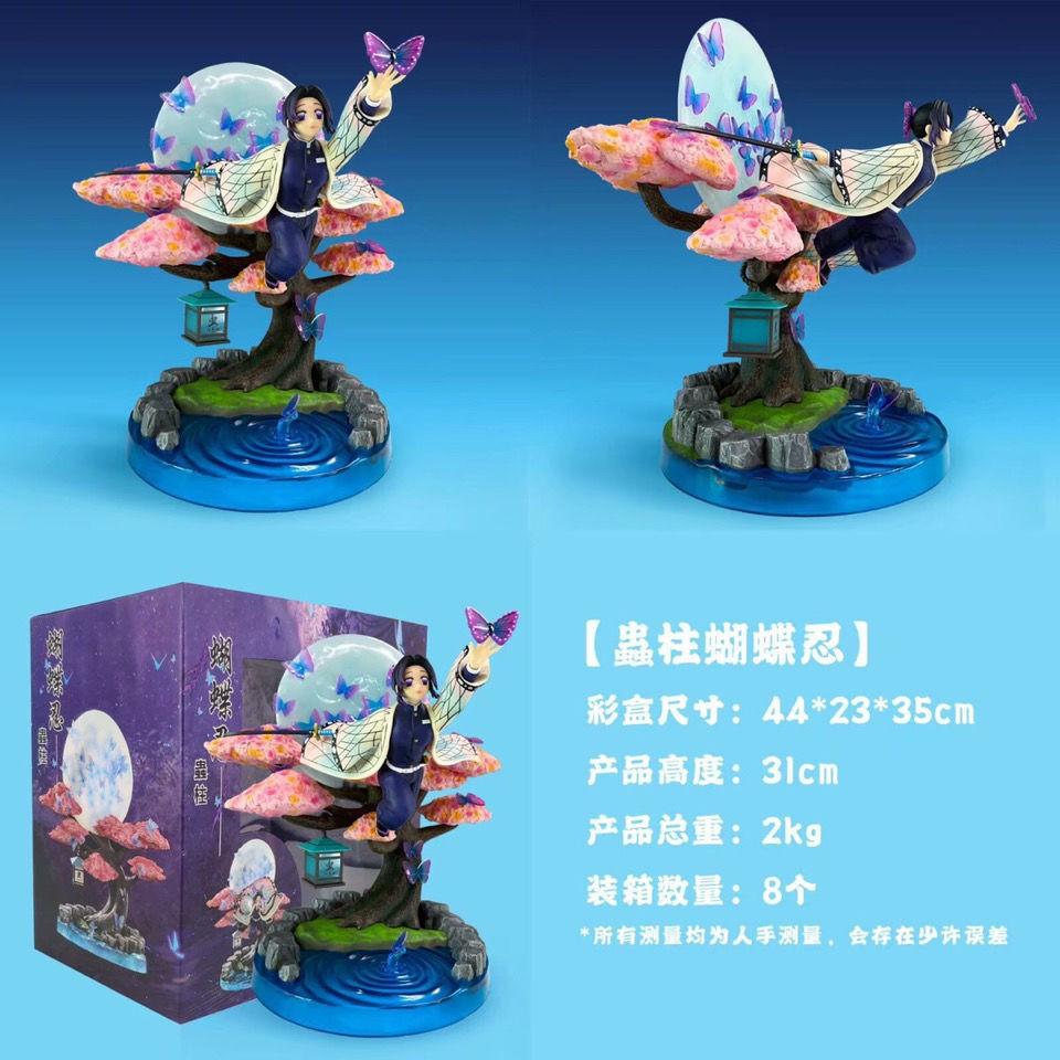 ﺴ☽รุ่นพรีเมี่ยม Demon Slayer Blade Ninja Butterfly Moon Scene Boxed Anime Model Figure
