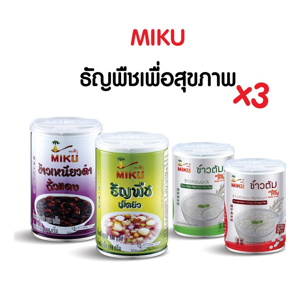 MIKU ชุดธัญพืชเพื่อสุขภาพ