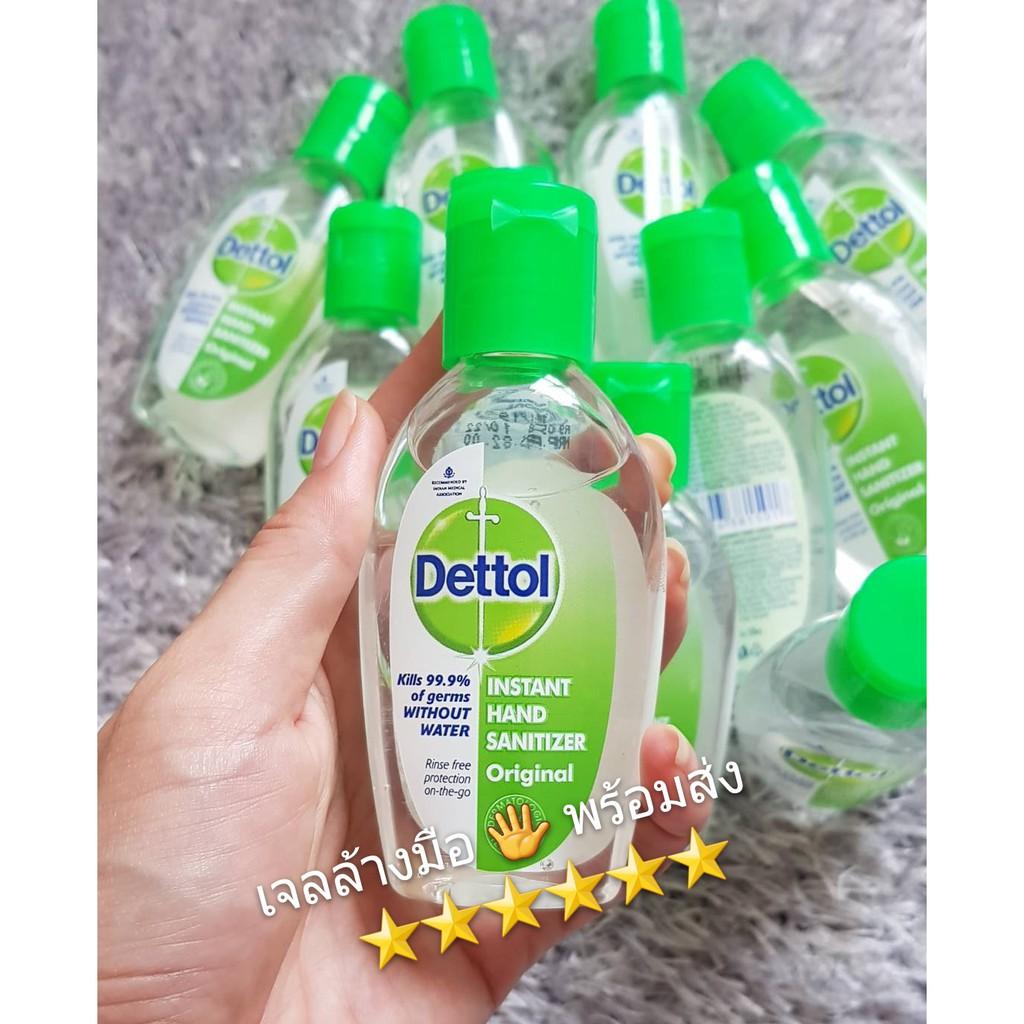 พร้อมส่ง !! Dettol เจลล้างมือ สูตร original 💚