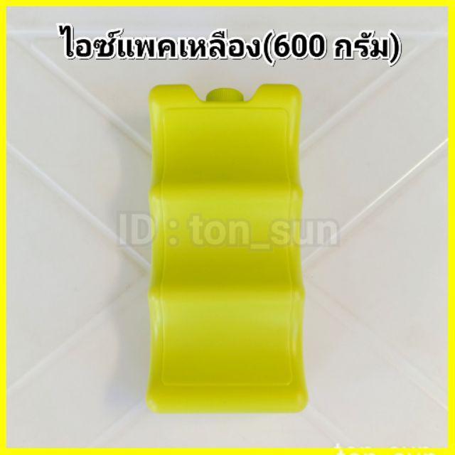 📣✅💯№✑Anlene UHT นมแอนลีน มอฟแม็กซ์ 180 มล แพ็ค 4 นม แอนลีน