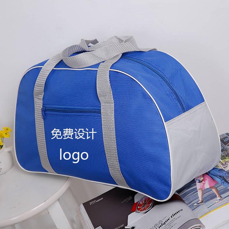 กระเป๋าถือกระเป๋าเดินทาง