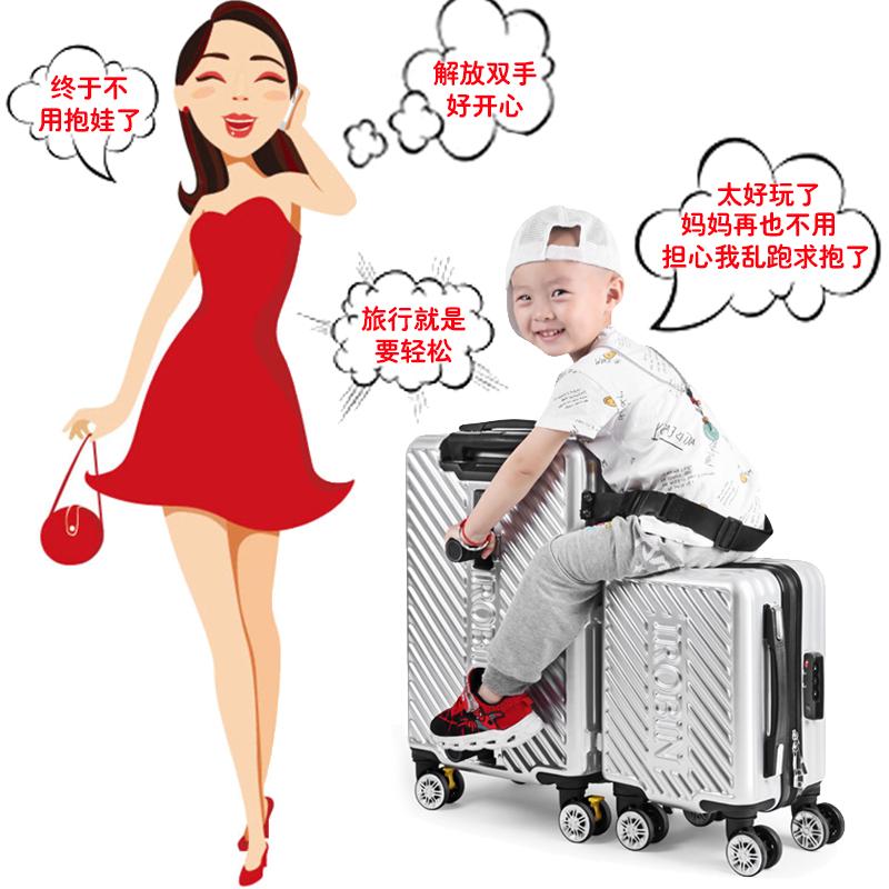 ゆ≕กระเป๋าเดินทางสำหรับเด็ก, กระเป๋าเดินทางแบบถอดได้, กระเป๋าเดินทางแบบถอดได้, กระเป๋าเดินทางสำหรับเด็ก, กระเป๋าเดินทางแบ