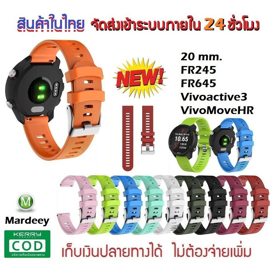 สาย applewatch แท้ สาย applewatch 🇹🇭[ส่งStandardของร้าน=Kerry]สายGarmin FR 245/ 645/ Vivoactive3/Venu,SQ