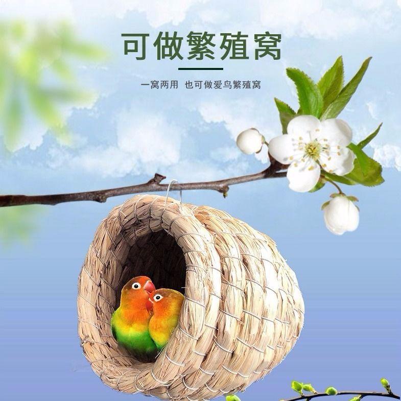 ✔✸✸รังนกฟาง, มานเบิร์ด, ของเล่นนกโบตั๋น, อุปกรณ์ลมสีดำ, กล่องเพาะพันธุ์รังหญ้า, อุปกรณ์สำหรับนก