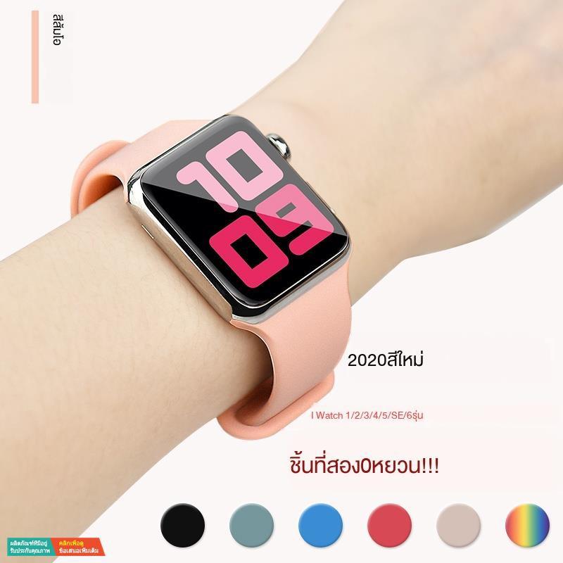 【สายซิลิโคน】[รายการที่สอง 0 หยวน] iwatch สายนาฬิกา Apple applewatch 5/4/3/6 รุ่น s5 สายรัดข้อมือ 40/42/44 มม. ซิลิโคน