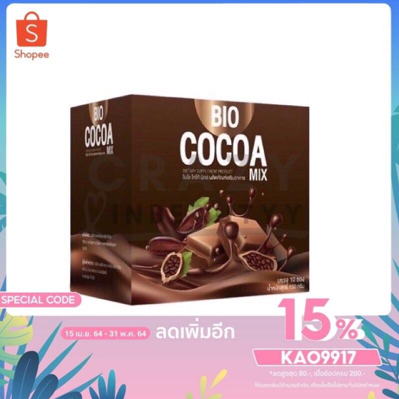 นมผึ้ง royal jelly อาหารเสริม นมผึ้ง ซื้อ 2แถมแก้ว 1*ไบโอโกโก้มิกซ์ Bio Cocoa Mix khunchan (1กล่อง/10ซอง)