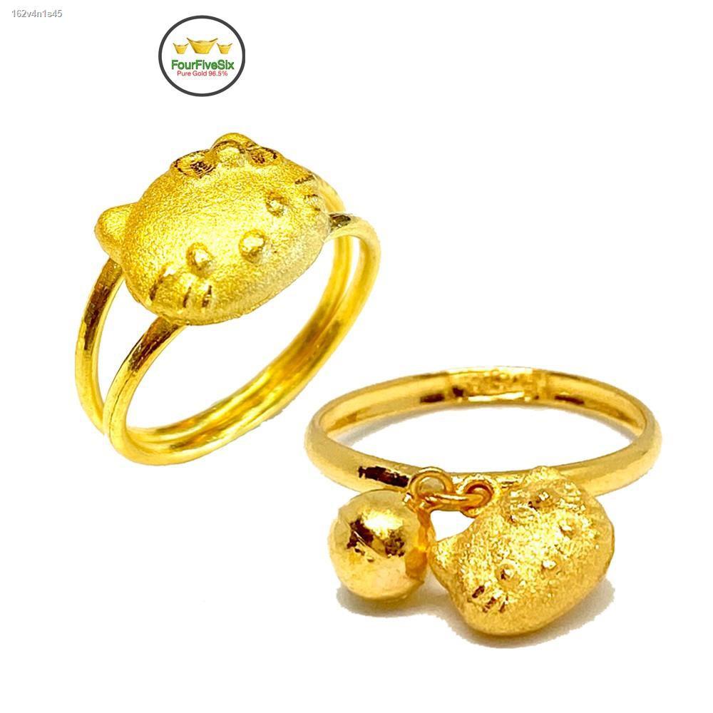 """ราคาต่ำสุด❍FFS แหวนทองครึ่งสลึง """"แมว KT"""" หนัก 1.9 กรัม ทองคำแท้96.5%"""