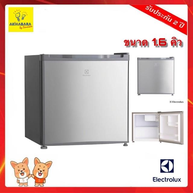 ตู้เย็น ELECTROLUX รุ่น EUM0500