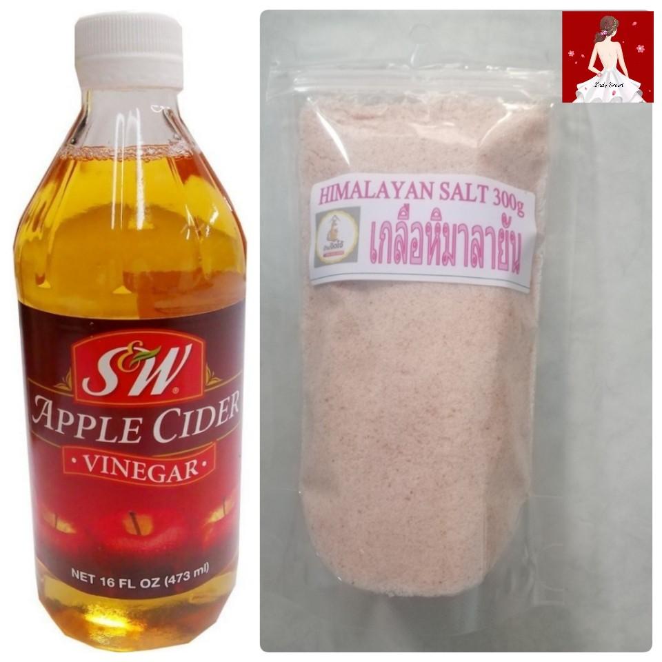 KETO SET Apple Cider +เกลือชมพู หิมาลายัน