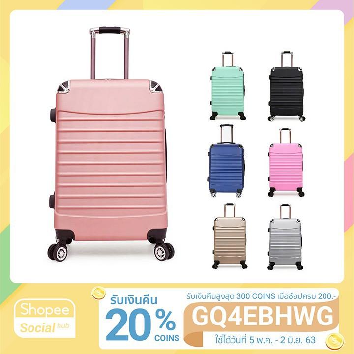 กระเป๋าเดินทาง กระเป๋าเดินทางล้อลาก  รุ่นVintage 20/24นิ้ว ล้อ360องศาลื่นเข็นง่าย วัสดุABS+ กระเป๋าล้อลาก กระเป๋าเดินทาง