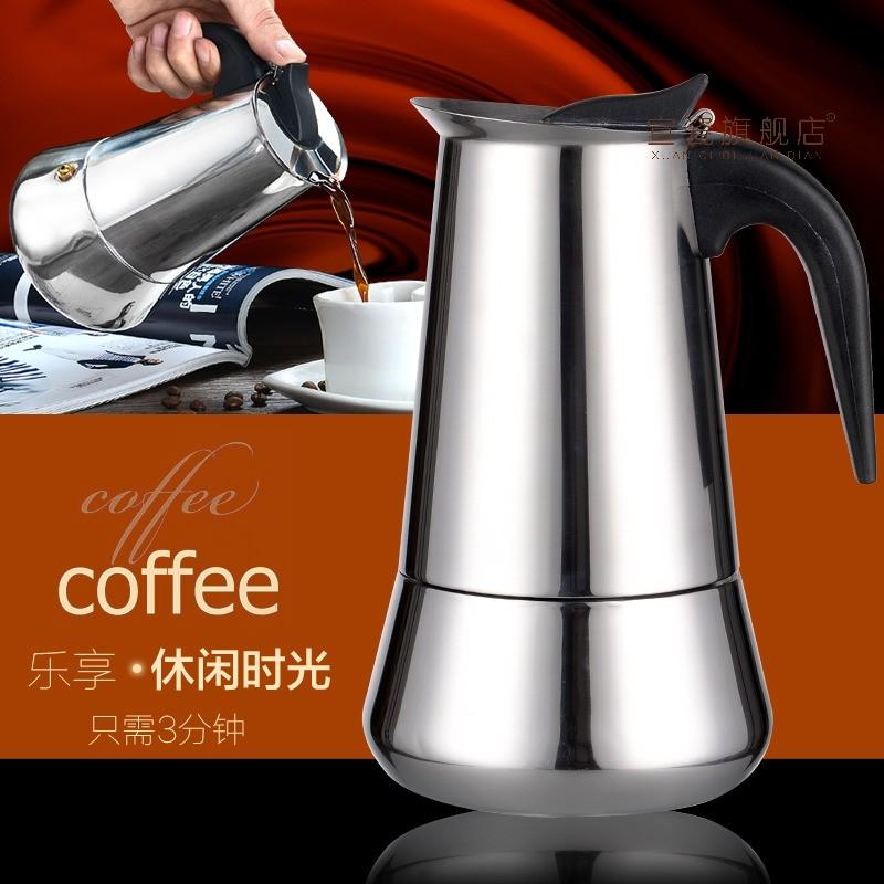 ✸⌘เครื่องชงกาแฟมือหม้อกาแฟไฟฟ้าItalian Moka Pot หม้อกาแฟทำมือสแตนเลสครัวเรือนอิตาเลี่ยนหม้อมอคค่าเครื่องทำกาแฟ